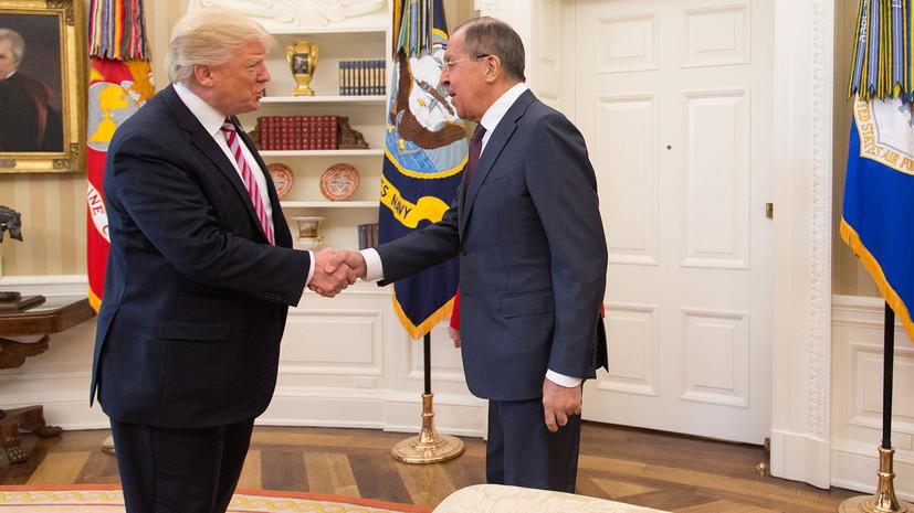 В МИД России заявили, что Бутиной не было на встрече Лаврова с Трампом в 2017 году