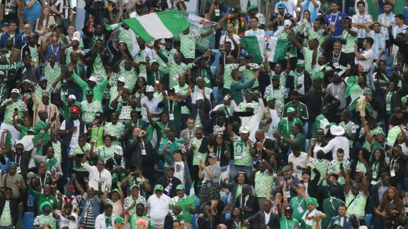 СМИ: Более 150 оставшихся в России без билетов и средств нигерийских болельщиков отправлены на родину
