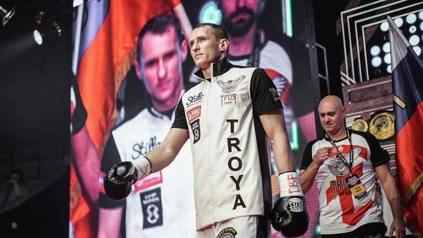 Трояновский: цель на второй сезон Всемирной боксёрской суперсерии одна — победа