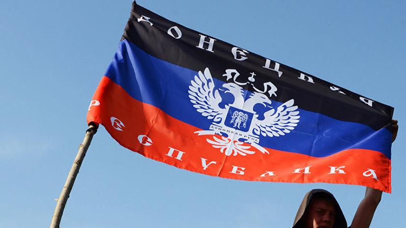 Эксперт объяснил, почему Климкин назвал референдум в Донбассе «репетицией развала» Украины
