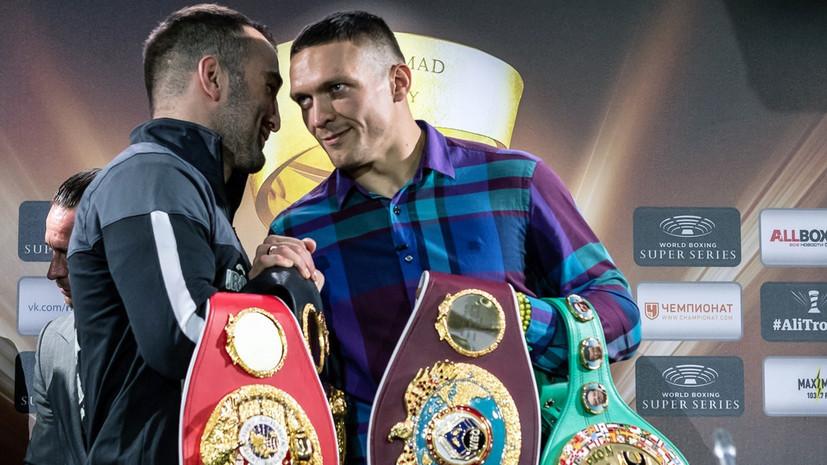 Экс-тренер Поветкина поделился ожиданиями от боя Гассиева с Усиком