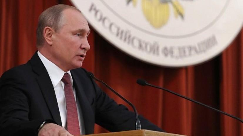 МИД: Путин обозначил приоритеты работы дипслужбы на совещании послов в Москве