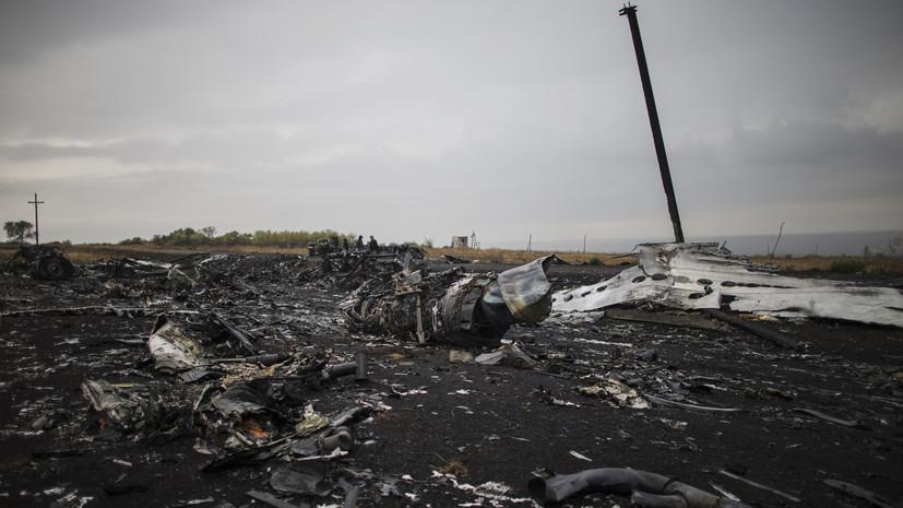 Порошенко одобрил соглашение о сотрудничестве с Нидерландами по делу о крушении МН17