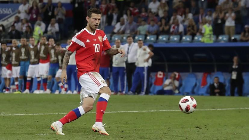 Португальский агент рассказал о шансах Смолова уехать в Европу после ЧМ-2018