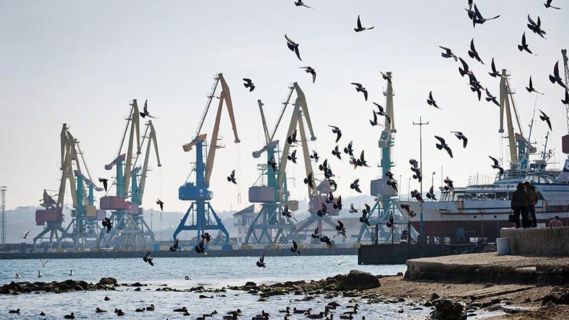 Против волны: есть ли у Киева шансы добиться международных санкций в отношении портов РФ в Чёрном море