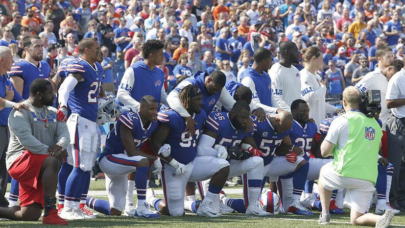 Дисквалификация и штраф: Трамп призвал НФЛ лишать зарплаты «протестующих» футболистов