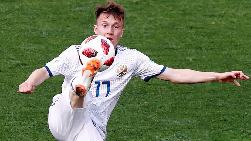Аленичев дал совет Головину относительно выбора нового клуба
