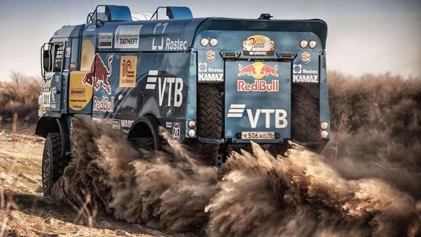 Экипаж Сотникова одержал победу на первом этапе ралли «Шёлковый путь» в зачёте грузовиков