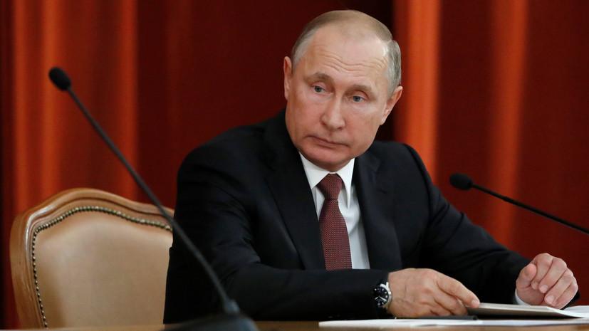 В Пентагонеподдержали решение Трампа пригласить Путина в США