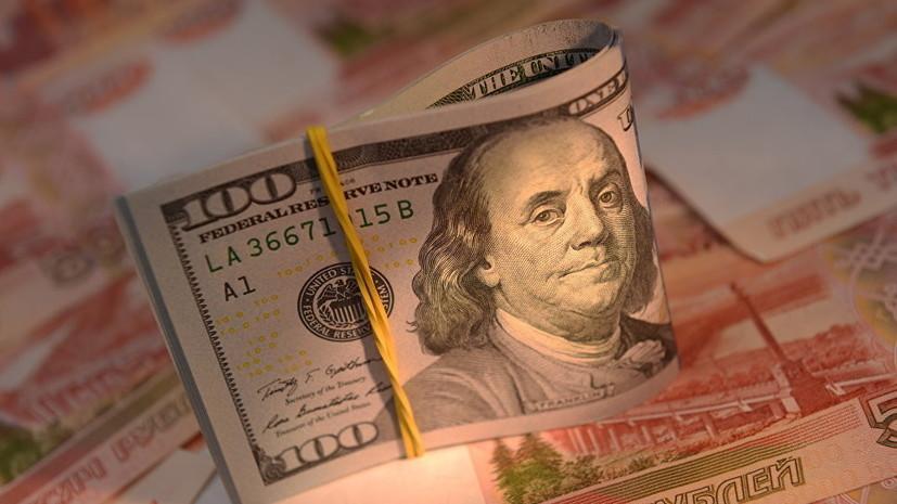Лагард предупредила о возможном снижении мирового ВВП из-за торговых ограничений США