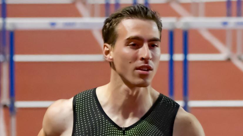 Шубенков пропустит этап легкоатлетической Бриллиантовой лиги в Лондоне