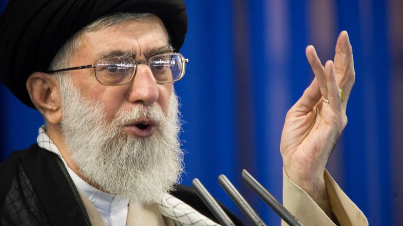 Верховный лидер Ирана заявил о бесполезности переговоров с США