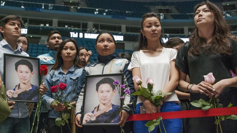 В Казахстане состоялись похороны фигуриста Дениса Тена
