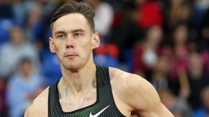 Легкоатлеты Лысенко и Сидорова не будут выступать на турнирах до ЧЕ в Берлине
