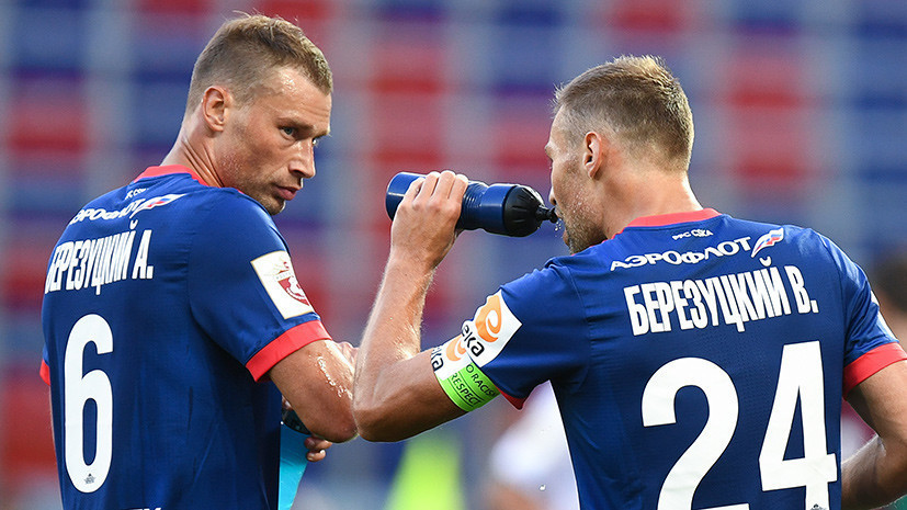 Алдонин поддержал идею поднять футболки Березуцких под своды арены ЦСКА