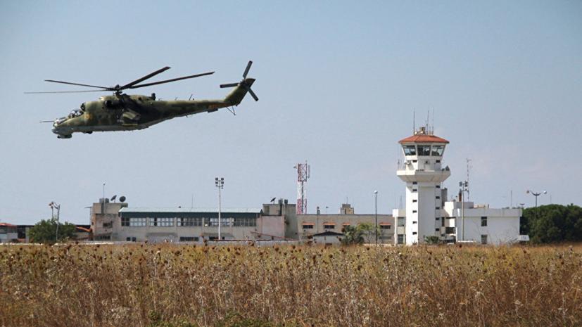 Центр по примирению сообщил об уничтожении беспилотника около базы Хмеймим