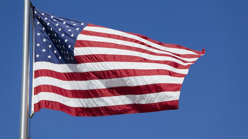СПЧ направил в Комиссию по гражданским правам США предложение о сотрудничестве