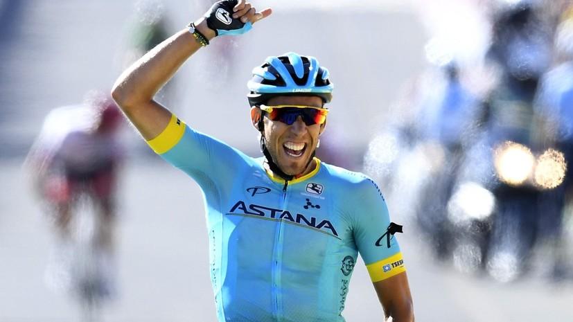 Испанец Фраиле стал победителем 14-го этапа веломногодневки «Тур де Франс»