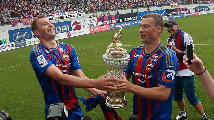 Сёмин: Березуцкие оставили большой и славный след в истории российского футбола