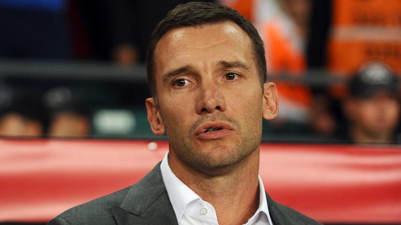 Главный тренер сборной Украины по футболу Шевченко продлил контракт на два года