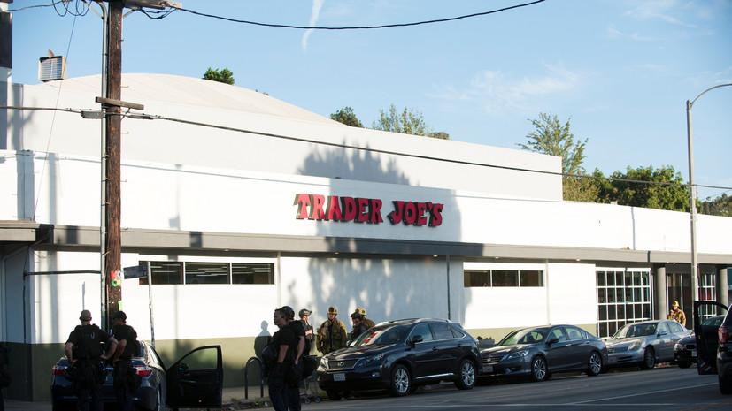 В полиции сообщили о гибели женщины в результате инцидента в магазине Лос-Анджелеса