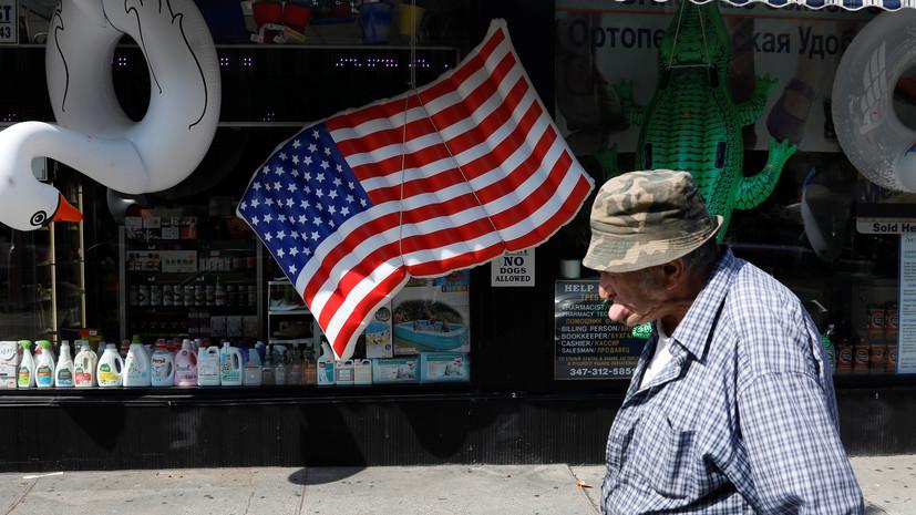 Иммиграция и экономические проблемы волнуют граждан США гораздо больше, чем