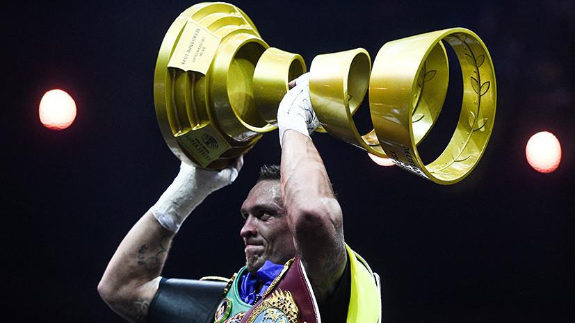 Президент Международной боксёрской федерации (IBF) Дэрил Пиплс поделился впечатлениями от