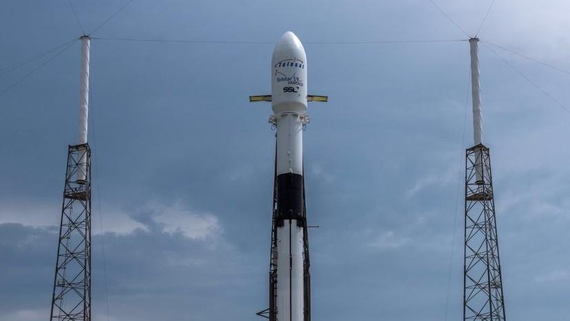 Ракета-носитель Falcon 9 успешно вывела канадский коммуникационный спутник Telstar19 Vantage