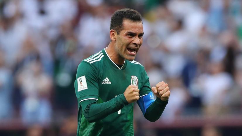 Мексиканский футболист Маркес объявил о завершении карьеры