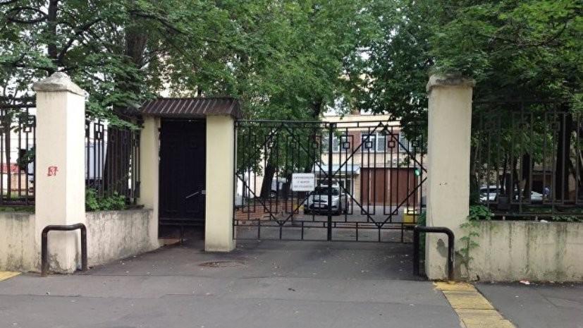 В ОНК Москвы сообщили о находящемся в СИЗО «Лефортово» обвиняемом в госизмене мужчине