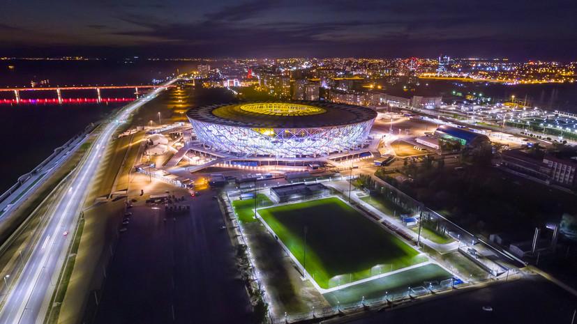 «Ротор» арендовал стадион «Волгоград Арена» на 11 матчей