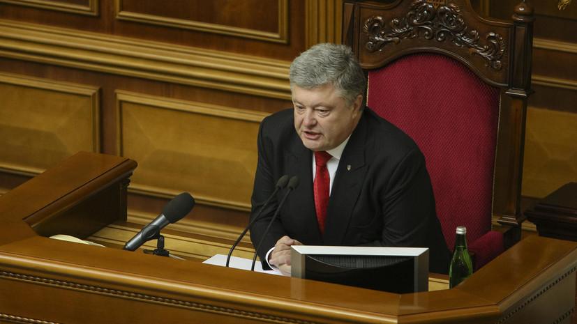 Порошенко заявил, что украинский флаг будет поднят во всех городах Донбасса