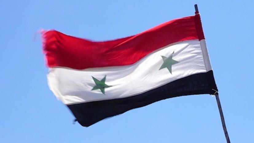 Сирия и Южная Осетия заключили соглашение об установлении дипломатических отношений