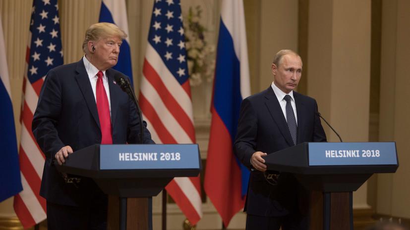 Глава разведки США объяснил свою реакцию на возможную встречу Трампа и Путина