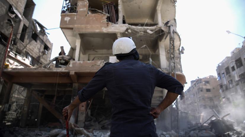 Эксперт рассказал, почему Израиль эвакуировал из Сирии членов организации «Белые каски»