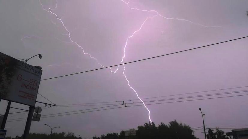 МЧС выпустило предупреждение о сильном дожде и грозе в Москве