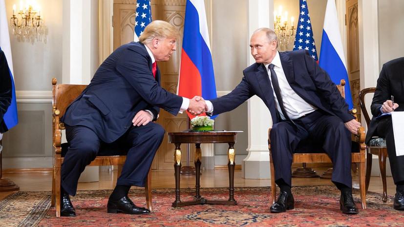 Трамп заявил, что фейковые СМИ принижают значение его «отличной» встречи с Путиным