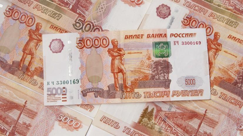 Названа средняя номинальная начисленная зарплата в Нижегородской области
