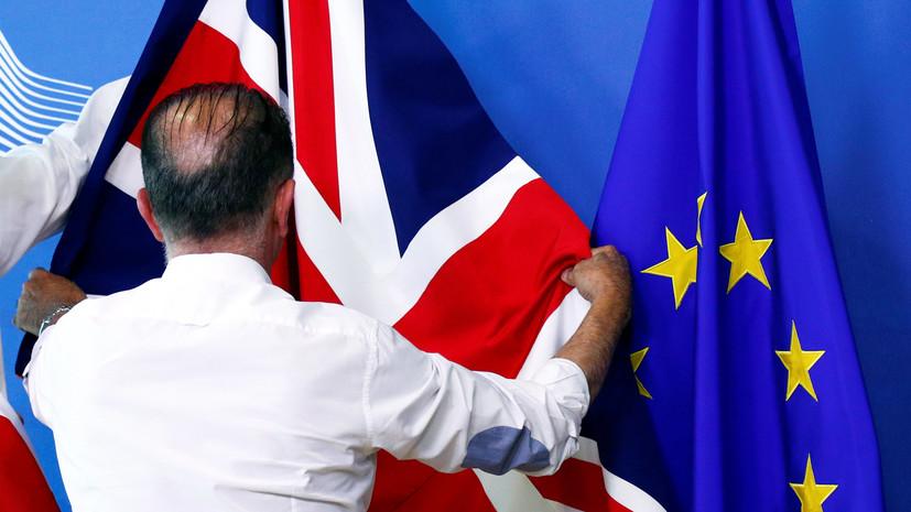 В Британии сообщили о возможности достижения соглашения по брекситу к октябрю