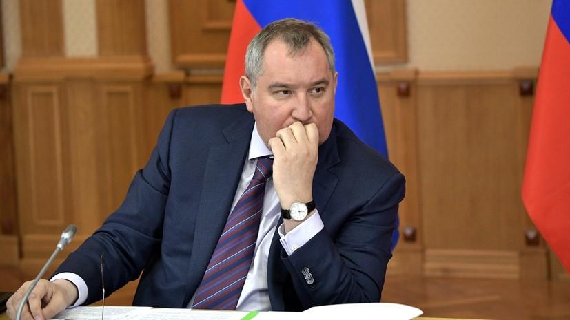 Рогозин сказал оначале возведения ракеты «Союз-5»