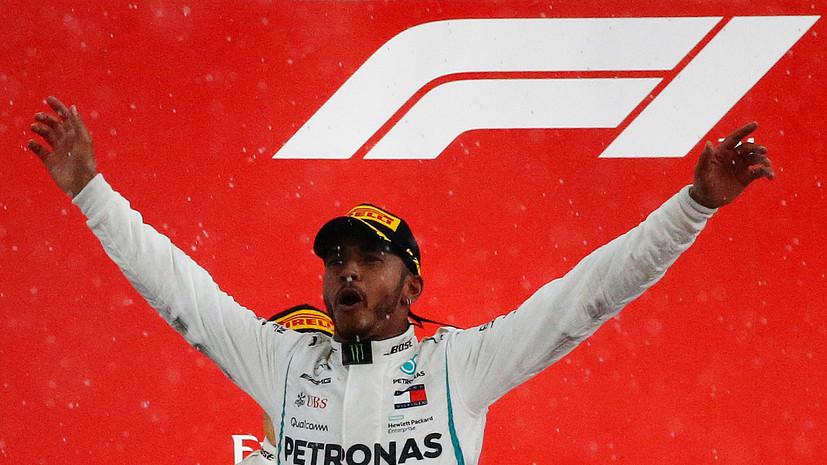 Стартовавший с 14-й позиции Хэмилтон одержал победу на этапе «Формулы-1» Гран-при Германии