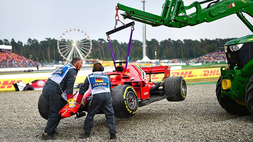 Прорыв Хэмилтона, авария Феттеля, сход Сироткина: итоги Гран-при Германии в «Формуле-1»