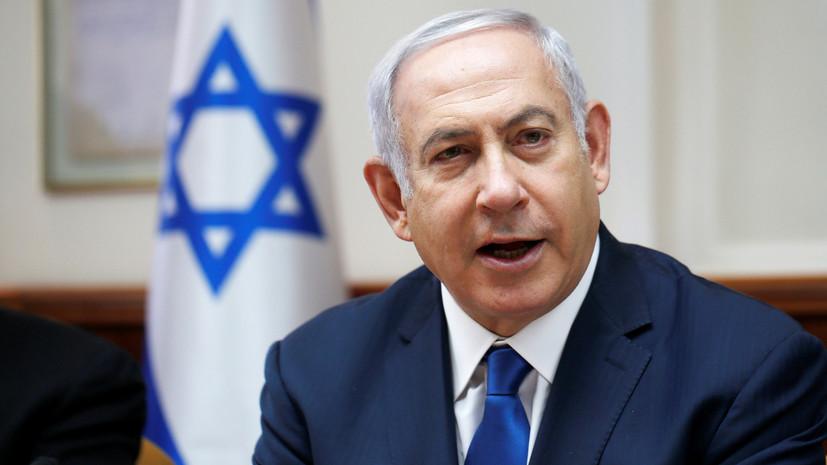 Нетаньяху заявил, что разрешил эвакуировать из Сирии членов «Белых касок» по просьбе Трампа