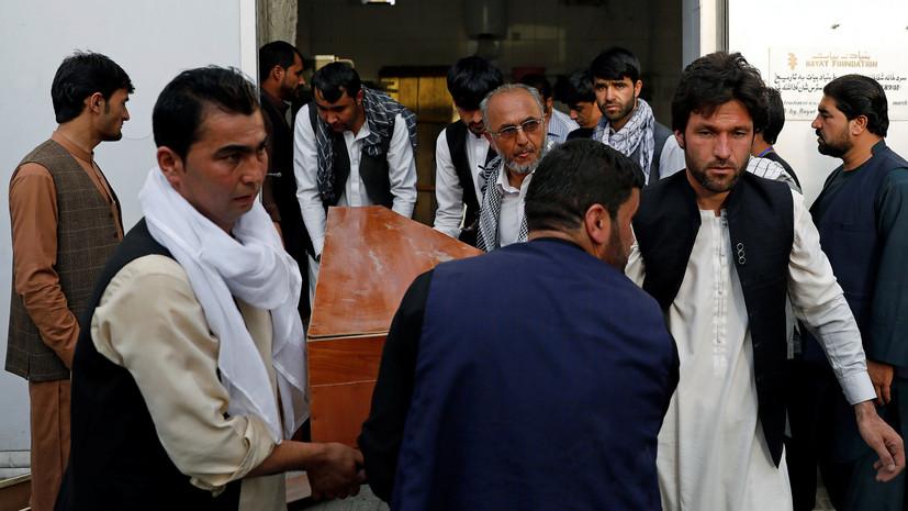 Жертвами взрыва в Кабуле стали 16 человек