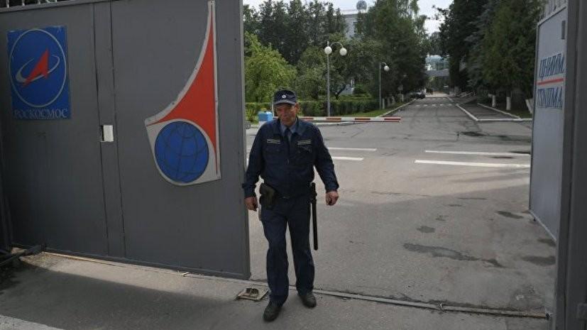 Глава аналитического центра «Роскосмоса» стал свидетелем по делу о госизмене