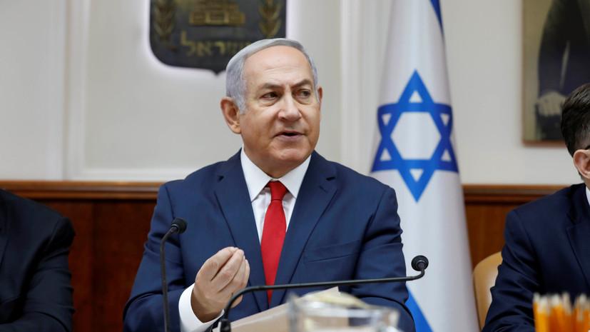 Нетаньяху пригрозил в семь раз сильнее ударить по ХАМАС в Газе