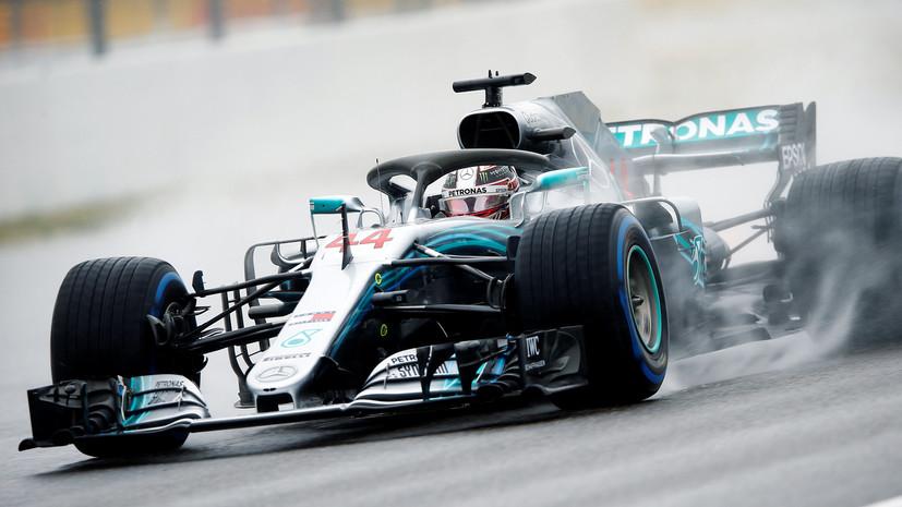 Сироткин подвёл итоги гонки на Гран-при Германии