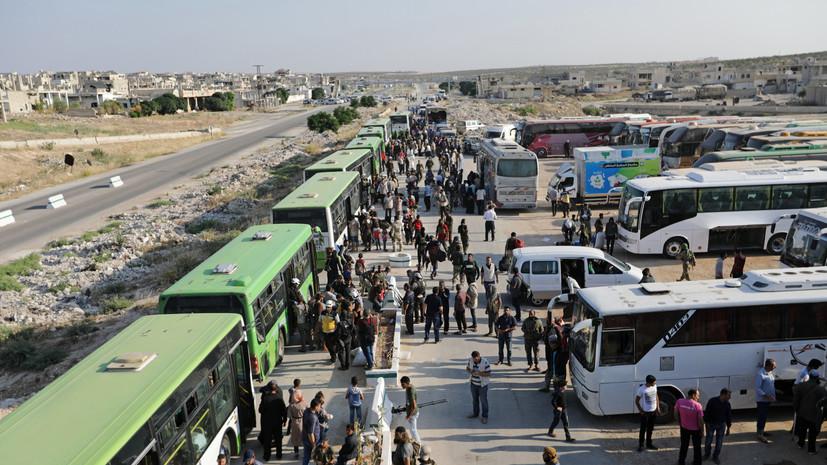 Более 300 сирийцев покинули юго-западную зону деэскалации за сутки