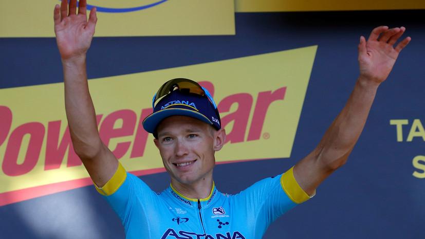 Датчанин Нильсен стал победителем 15-го этапа веломногодневки «Тур де Франс»