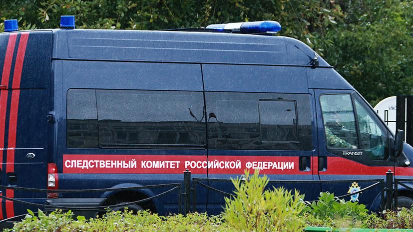 СК возбудил уголовное дело после гибели троих детей на водоёме в Астраханской области